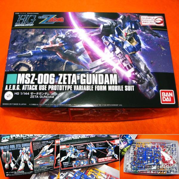 【遠州屋】 MSZ-006 ZETA GUNDAM ゼータガンダム ...