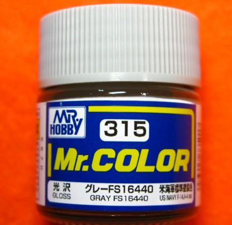 【遠州屋】 Mr.カラー (315) グレーFS16440 米海...