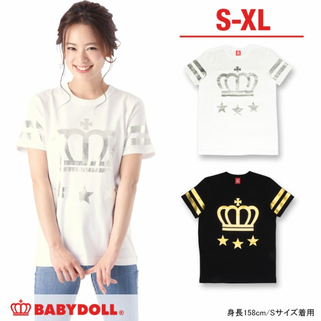 SS_SALE50%OFF★親子ペア★袖ラインTシャツ-大人...