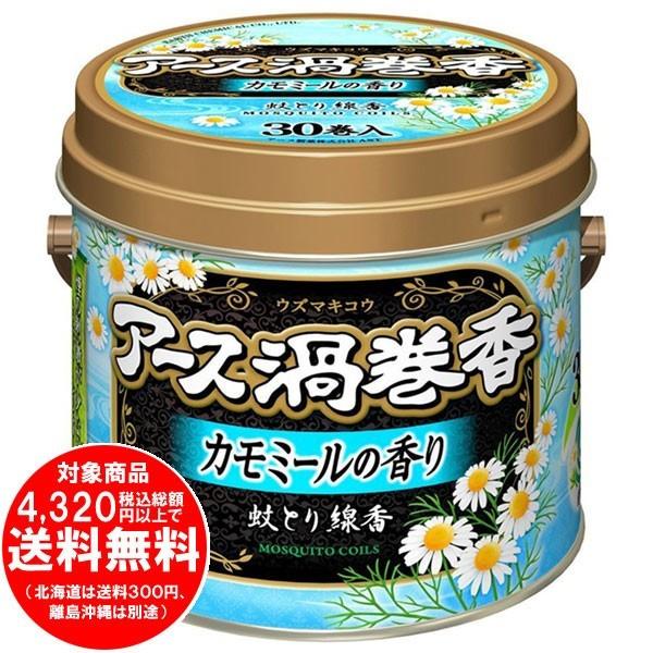 アース製薬 アース渦巻香 カモミールの香り 30巻...