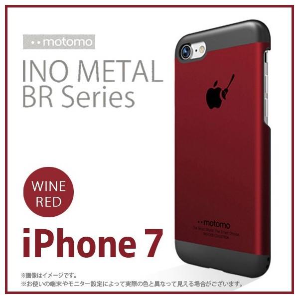 iPhone 7 ハードケース motomo 【2778】メタルケ...