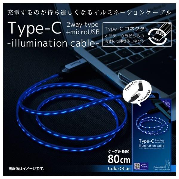 スマートフォン Type-C 充電ケーブル CK-C07BL【0...