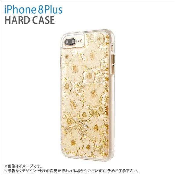 iPhone 8Plus/ iPhone 7Plus ハードケース CM0361...