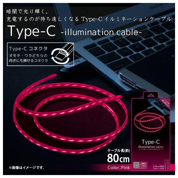 スマートフォン Type-C 充電ケーブル CK-C06PK【0...