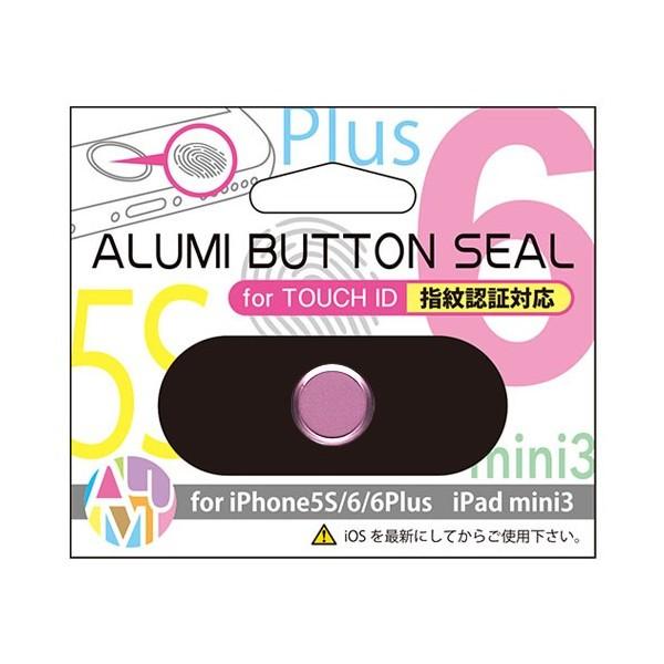 iPhone iPad ホームボタンシール ASS-05 アルミボ...