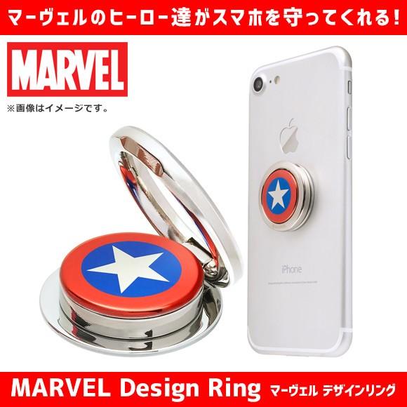 iPhone スマートフォン スマホリング S2BMDR000-C...