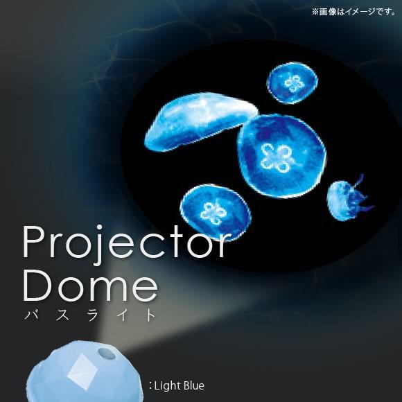 家庭用 プロジェクター バスグッズ クラゲ 【5480...