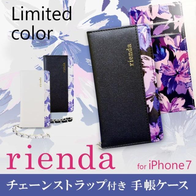 iPhone8 iPhone7/6s/6【rienda/リエンダ】 手帳ケ...