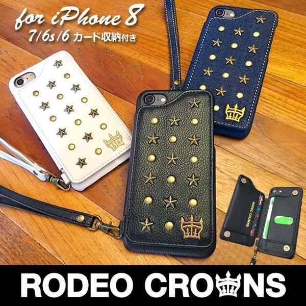iPhone8 ケース iPhone7 iPhone6s/6 兼用 ブラン...