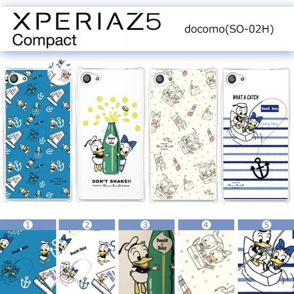 Xperia Z5 compact (SO-02H) クリアケース 【Disn...