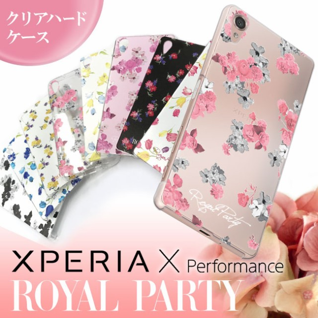 Xperia X performance (SO-04H/SOV33) 【ROYALPAR...