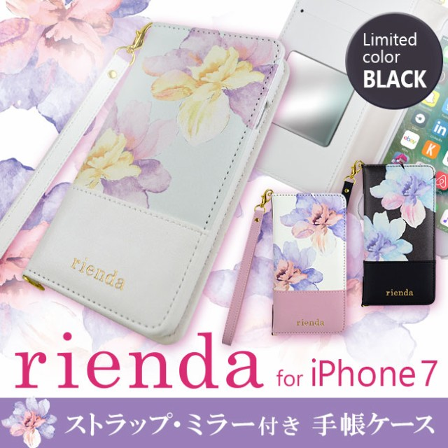 iPhone7【rienda(リエンダ) 「ロージーフラワー」...