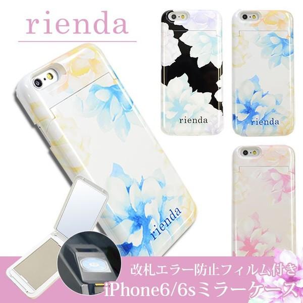 iPhone6s iPhone6 花柄 ブランド ケース 鏡 可愛...