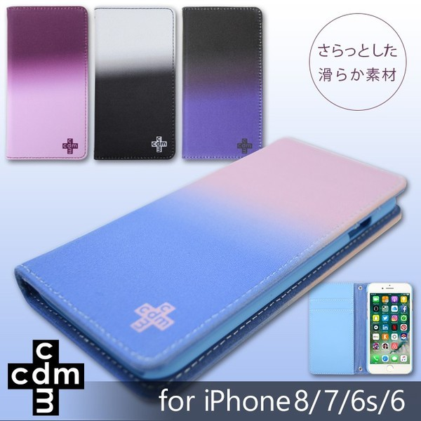 iPhone8 iPhone7/6s/6 【cdm/シーディーエム】 「...