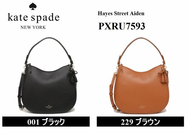 【送料無料】【Kate Spade】ケイトスペード PXRU...