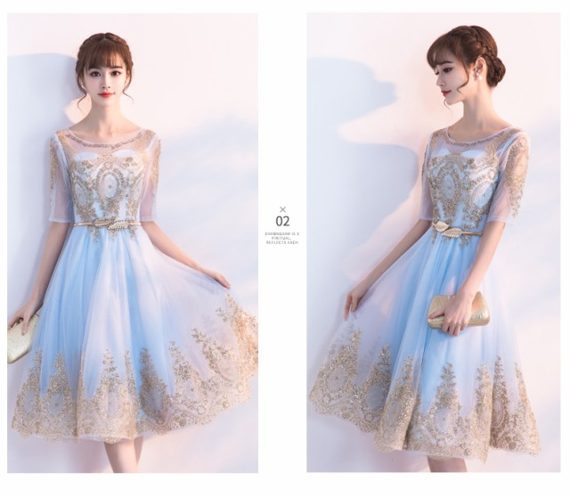 人気ミディアムドレス パーティードレス 結婚式 ...
