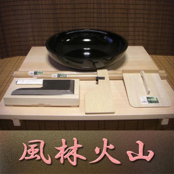 《蕎麦打ち道具》黒 風林火山(kuro huurinnkazan...