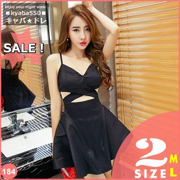 キャバドレス 黒 ブラック Aライン ミニ ドレス ...