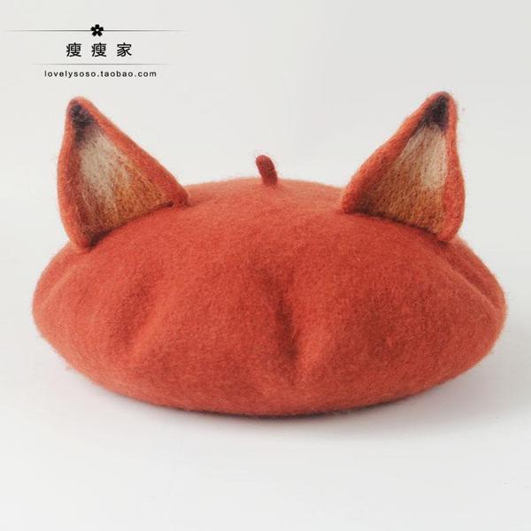 帽子 秋冬 キツネ耳 オレンジ ベレー帽