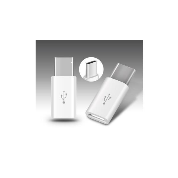 送料無料【Type C USB 充電器へ micro-USB 変換コ...