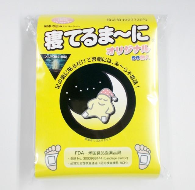 足裏樹液シート「寝てるま〜にオリジナル(フルボ...