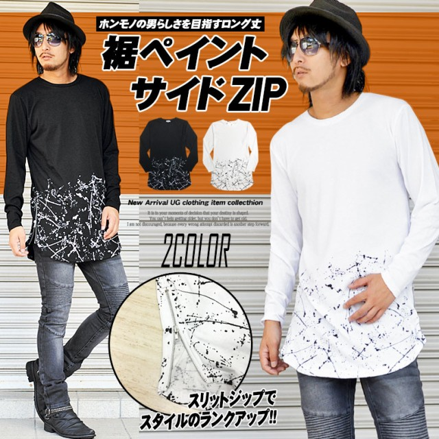 Bernings-Sho 裾ペイントロング丈Tシャツ メンズ...