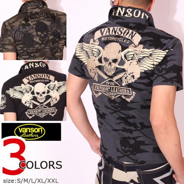 VANSON バンソン ウィングスカル×ピストン 刺繍 ...