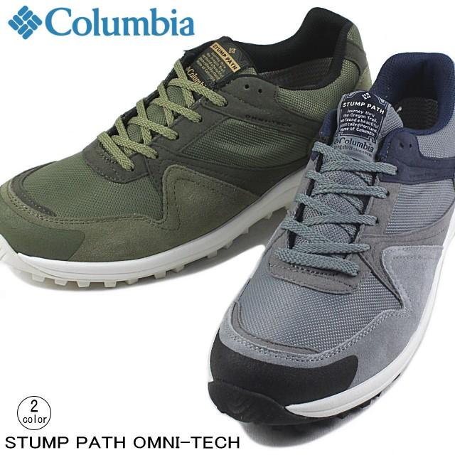 SALE コロンビア Columbia STUMP PATH OMNI-TECH ...