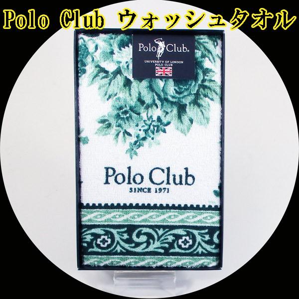 【送料無料】 Polo Club ローズリーフ ウォッシ...