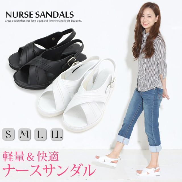 【メール便送料無料】 ナース サンダル ナースシ...