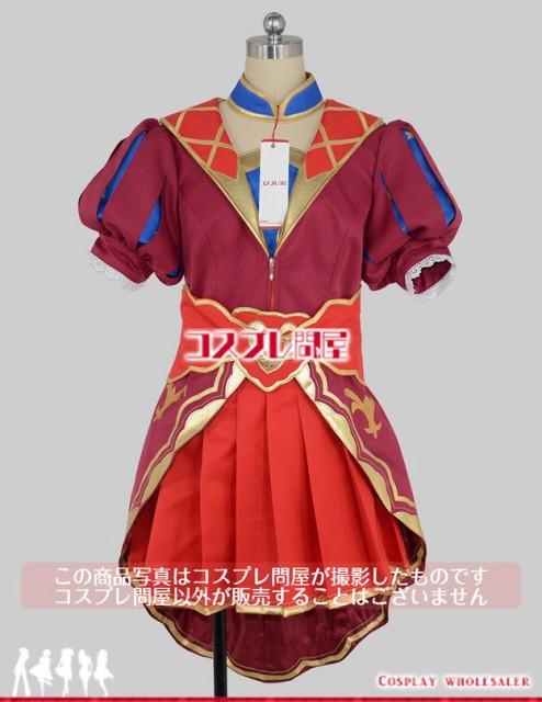 【コスプレ問屋】Fate/Grand Order(フェイトグ...