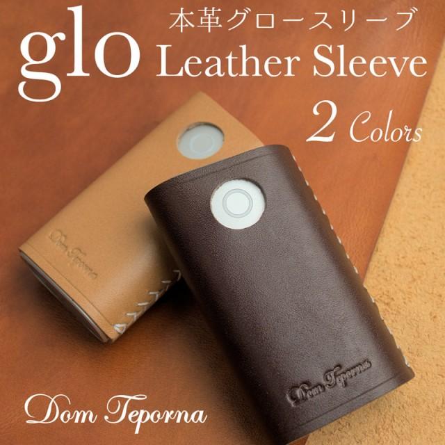 glo グロー Sleeve スリーブ 本革 レザー ケース ...