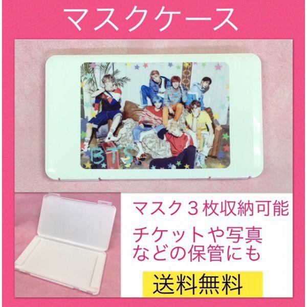 【送料無料】 BTS 防弾少年団 バンタン マスク...