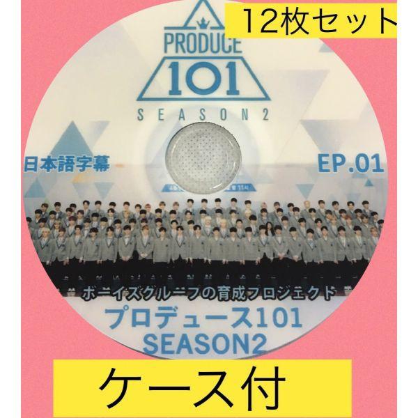 【送料無料・ケース付 】 WANNAONE WANNA ONE DVD...