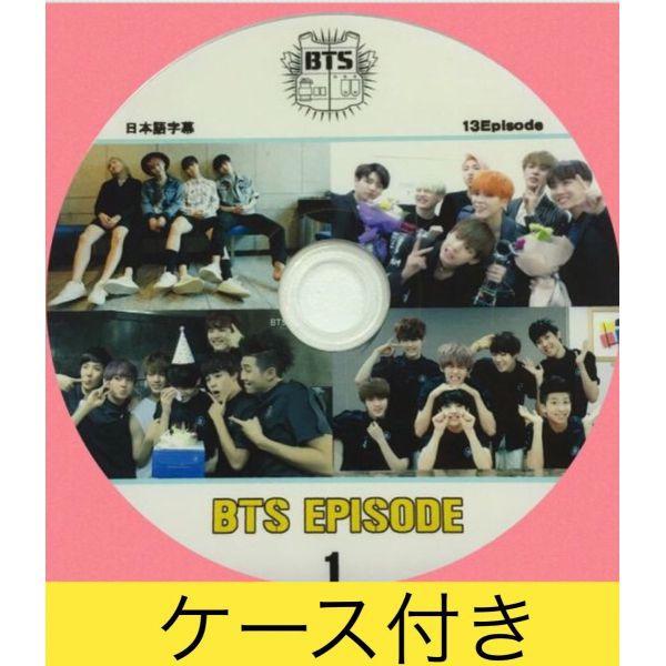 【送料無料 】BTS 防弾少年団 バンタン DVD 4...