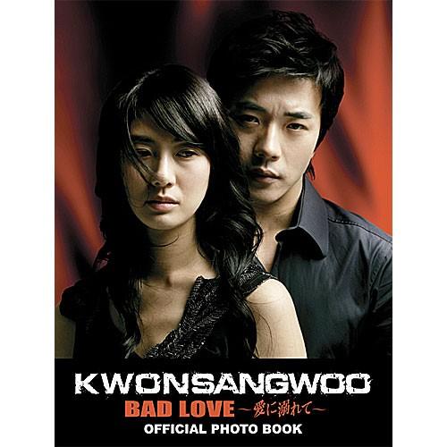 【日本版】 クォン・サンウ「BAD LOVE OFFICIAL P...
