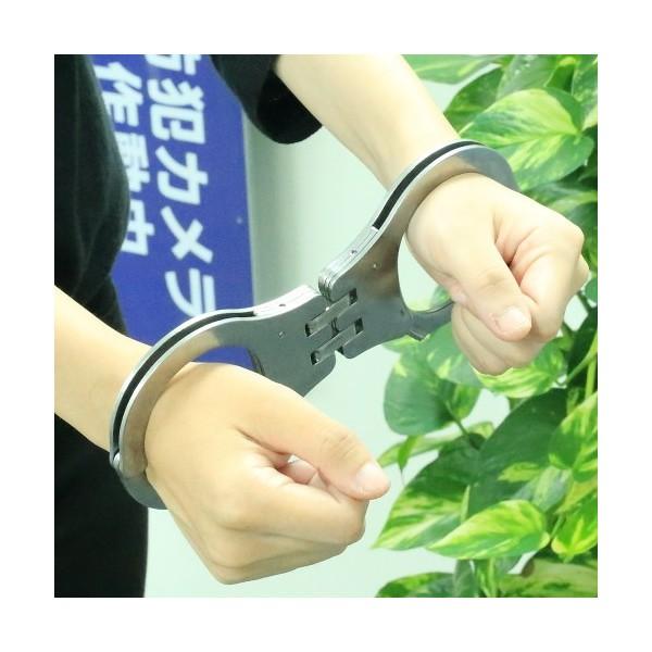 【ヤマトDM便対応(送料無料)】本格手錠 強固に...