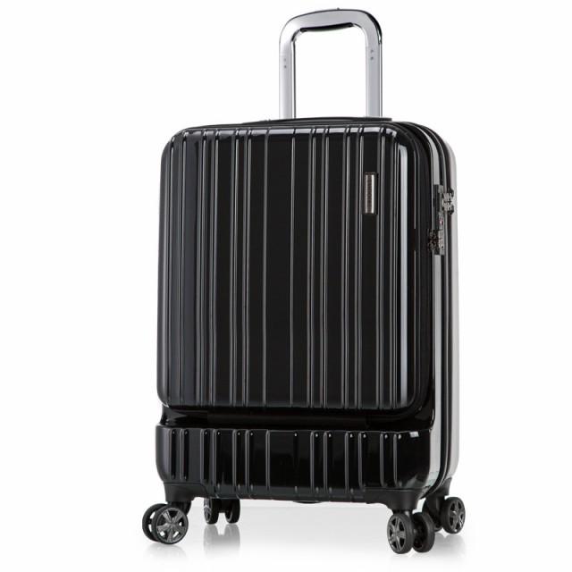 新品!Mサイズスーツケース フロントポケットキ...