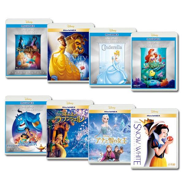 【送料無料】 ディズニープリンセス MovieNEX 8作...