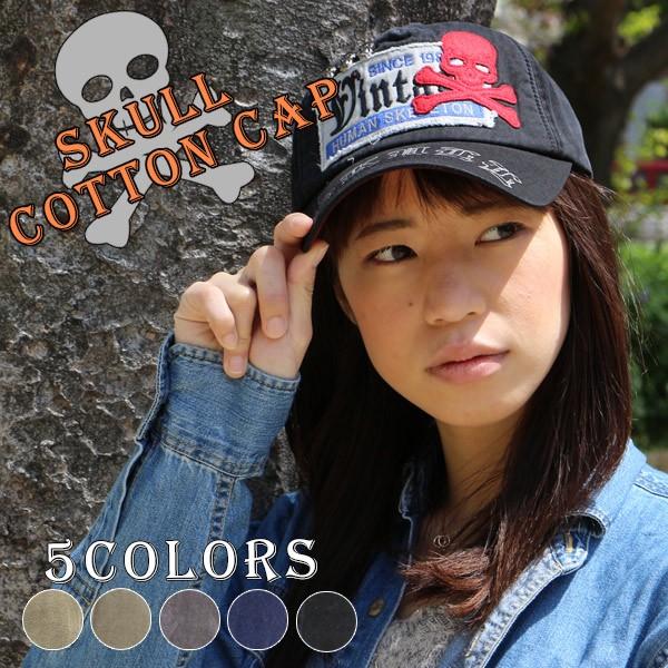 帽子 コットンキャップ メンズ レディース 3ドク...