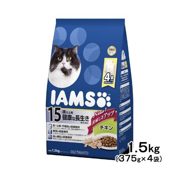 【 ペットフード 猫用 】アイムス 15歳以上用 健...