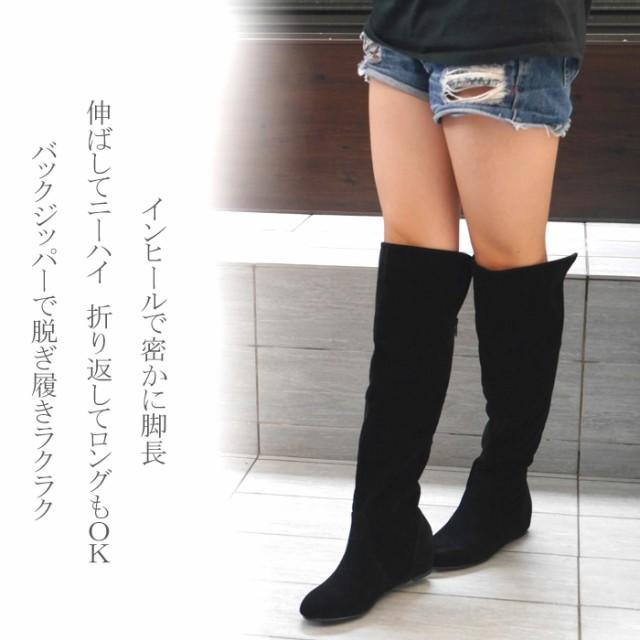 【of-2E】SALE!! 2790円 インヒール バックジッパ...