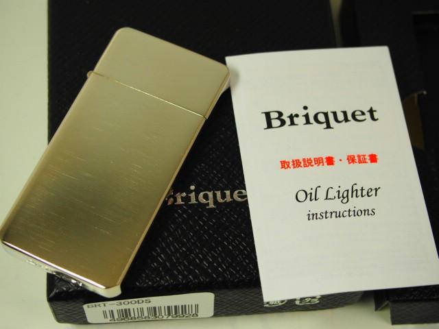 日本製 Briquet ブリケ オイルライター シルバー...
