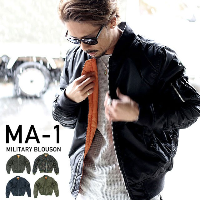 MA-1 メンズ アウター 迷彩 ミリタリージャケット...