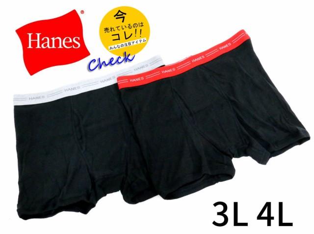 【大きいサイズ】【Hanes】【ボクサーパンツ】【...