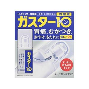 【第1類医薬品】 ガスター10 内服液 10m...