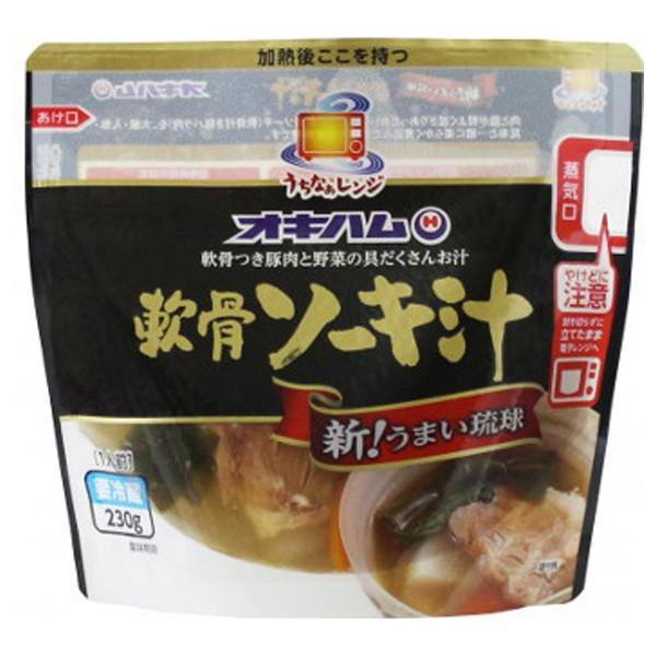 [冷蔵] うちなぁレンジ 軟骨ソーキ汁 230g
