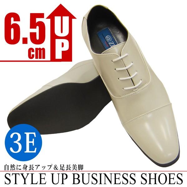 @ZINO アットジーノ ビジネスシューズ 靴 3E 6.5c...