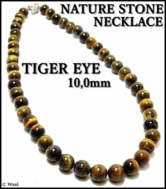 [ZIG's]◆粒のまろやかな数珠ネックレス[TIGER EY...