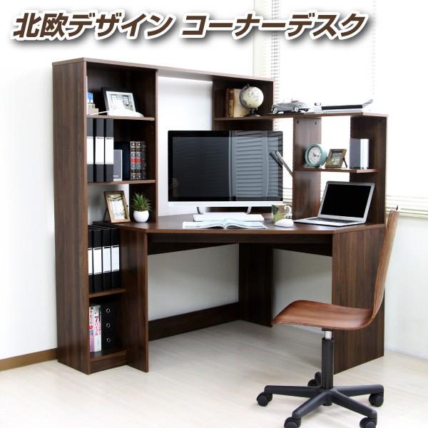 【予約販売1月下旬入荷予定】送料無料 パソコン...